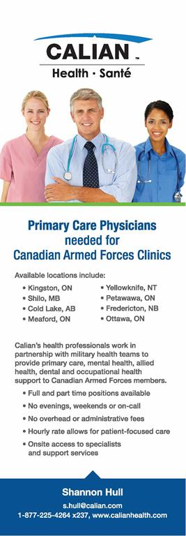 patient focused care Dsm's vision is to create a patient-first environment that provides quality laboratory and diagnostic imaging services supporting the health care needs of all manitobans.